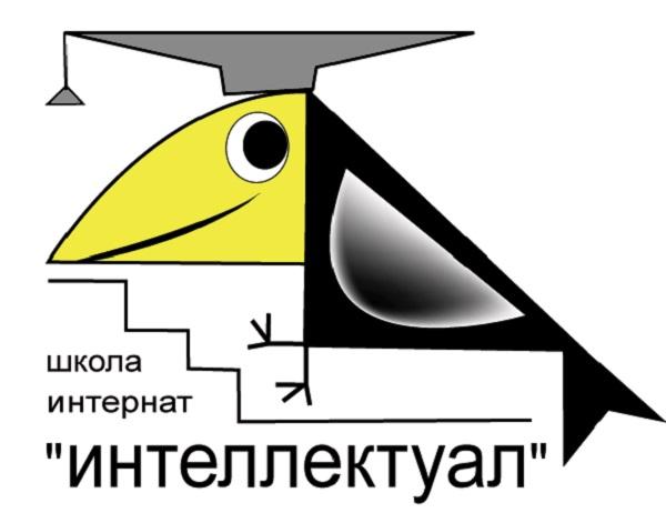 """Школа-интернат """"Интеллектуал"""""""